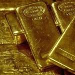 Почему золото?.. Вопрос, пока, без ответа.