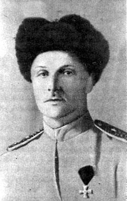 Skoropadsky Getman of Ukraine 29.04 -18.12.1918