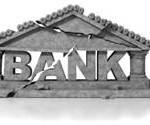 Ликвидируемые банки Украины