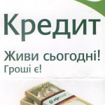 Credit from OTP Bank Live today There is Money