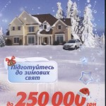 Credit in cash from OTP Bank Be Prepared for winter Holidays