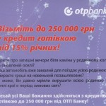 Let all your wishes become real with credit from OTP Bank